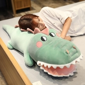 毛絨玩具公仔布娃娃可愛睡覺抱枕長條枕【雲木雜貨】