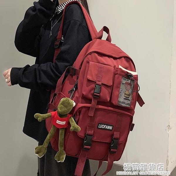 高中學生書包女韓版大學生初中生大容量潮流旅行雙肩包男ins背包 極簡雜貨