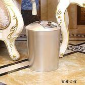 歐式創意廁所衛生間垃圾桶  百姓公館