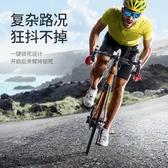 自行車手機架夾 騎行固定防震外賣山地電瓶電動摩托車導航支架