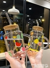 吸管杯 高顏值水杯子帶吸管可愛少女大人耐熱玻璃杯ins風網紅帶蓋有手柄  曼慕