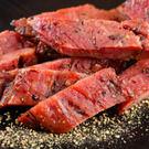 菲力黑胡椒豬肉乾(180克/包)