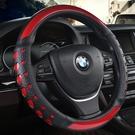 時尚碳纖汽車方向盤套四季通用男士3D立體防滑吸汗好手感汽車把套TA4370【極致男人】