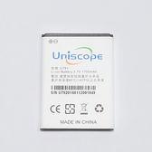 UNISCOPE優思 U79+ 2.8吋螢幕3G軍人機-原廠電池1700MA◆