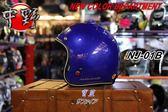 [中壢安信]中野NAKANO NJ-01B 素色 寶藍 半罩 復古帽 安全帽