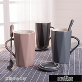 創意潮流簡約家用杯子陶瓷馬克杯帶蓋勺男女學生韓版咖啡茶杯水杯【全館免運】