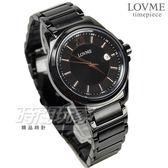 LOVME 城市簡約時尚腕錶 藍寶石水晶防水男錶 IP黑電鍍 玫瑰金時刻 不銹鋼錶帶 VS0066M-33-341