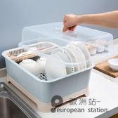 置物架/家用帶蓋碗碟架放碗架收納盒瀝水架 裝碗筷收納箱廚房碗柜