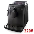 金時代書香咖啡 GAGGIA Naviglio全自動咖啡機220v HG7277