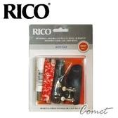 【缺貨】美國RICO Alto Sax 中音 薩克斯風(吹嘴+保養組)【SMARTPAK-AS】