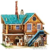 若態3D立體木質拼圖 diy 建筑城堡拼裝模型木制房子小屋兒童玩具「榮耀尊享」