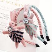 兒童發飾可愛兔子發箍女童頭飾寶寶防滑頭箍可愛發帶發卡【小梨雜貨鋪】