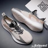 運動鞋 梵斯椰子鞋男鞋夏季透氣潮流網鞋百搭休閒跑步男士運動鞋子男潮鞋 7月熱賣