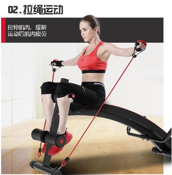 多德士仰臥起坐健身器材家用運動輔助器鍛煉多功能健腹肌板仰臥板 麥琪精品屋