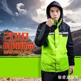 成人雨衣雨褲套裝反光雙層男女騎行釣魚電動車摩托車分體防水雨衣 QG5616『樂愛居家館』