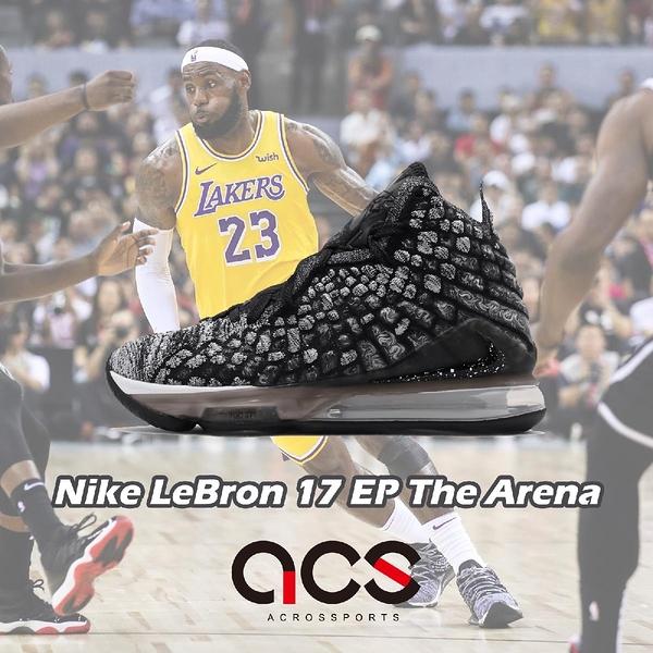 Nike 籃球鞋 LeBron XVII EP IN THE ARENA 黑 白 男鞋 LBJ 17代 大氣墊 【ACS】 BQ3178-002