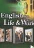 §二手書R2YB b《English for Life & Work BOOK