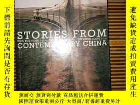 二手書博民逛書店STORIES罕見FROM CONTEMP ORARY CHIN