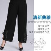 (雙12購物節)夏女老太褲中老年夏裝薄款高腰寬褲媽媽裝加大加肥九分褲鬆緊褲