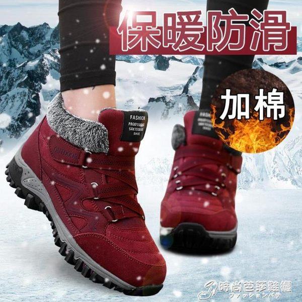 雪靴高幫棉鞋女 冬季新款加絨保暖媽媽鞋大碼41 42碼戶外防雪地靴雪地靴 時尚芭莎