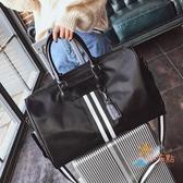 歐美時尚旅行包女手提包旅行袋行李包長短途旅游包健身包大包 全館免運