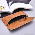 眼鏡盒磨砂眼鏡盒女便攜式抗壓簡約創意復古男收納太陽眼睛墨鏡盒子 大宅女韓國館
