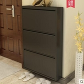 L--鞋櫃簡約現代門廳櫃玄關15CM超薄翻鬥北歐進門口多功能組合窄櫃
