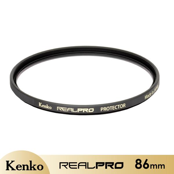 Kenko Real Pro Protector 防潑水多層鍍膜 保護鏡 86mm