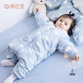 嬰兒睡袋加厚新生兒童分腿寶寶防踢被全純棉可脫膽【愛物及屋】