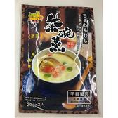 金錢豹干貝蟹肉(茶碗蒸)20G*2【愛買】