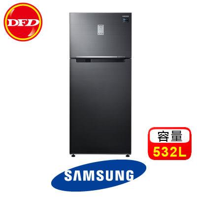 (預購)Samsung 三星 冰箱 RT53 雙循環雙門系列 冰箱 532L 魅力灰 RT53K6235BS  ※運費需另加購(不含安裝)