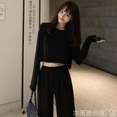 特賣休閒套裝2020秋季新款寬鬆短款長袖T恤顯瘦闊腿長褲兩件套網紅休閒套裝女