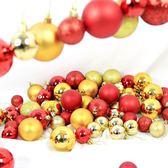 圣誕節裝飾品珠寶店櫥窗堆頭擺件幼兒園屋頂吊頂天花板銀色亮光球-黑色地帶