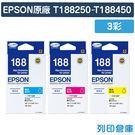 EPSON 3彩 T188250+T18...