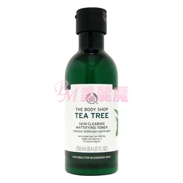 【美麗魔】英國 The Body Shop 美體小舖 茶樹淨膚調理水250ml