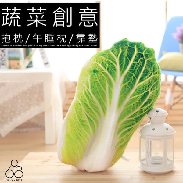 蔬菜創意 抱枕 趴睡 午睡 枕 沙發 靠枕 靠墊 靠腰 大白菜 花椰菜 馬鈴薯 辦公室 小幫手