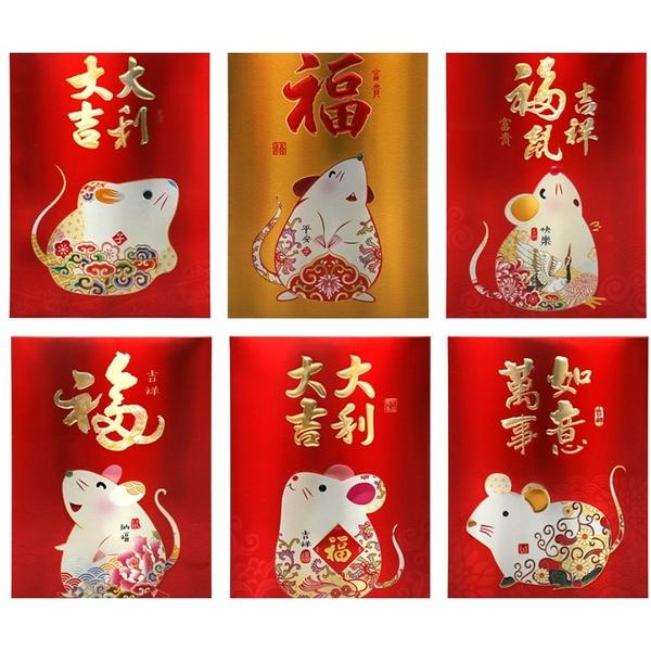 【培菓幸福寵物專營店】2020鼠春節立體3D新年炫彩雷射紅包袋6入/包