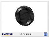 Olympus LB-T01 原廠鏡頭蓋(LBT01,元佑公司貨)TG6 TG5 TG4 TG3 TG2用