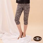 【岱妮蠶絲】森林精靈豹紋蠶絲七分內搭褲
