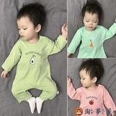 寶寶連身衣秋裝長袖哈衣套頭爬服新生兒睡衣薄款【淘夢屋】
