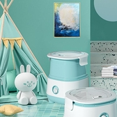 110V現貨 -250V小型嬰兒童內衣褲洗脫一體單桶家用半全自動摺疊洗衣機 快速出貨
