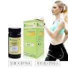 【加拿大BTNX】脂肪代謝尿酮檢測試紙(6刻度200入) 生酮 尿酮試紙