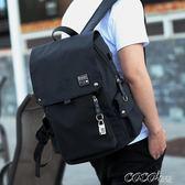 男背包 後背包男韓版大學生個性街頭青少年背包校園時尚潮流初中生書包男 新品