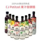【組合優惠CJ 】Petitzel果醋飲900mlx2(口味任選)