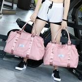 旅行包女尼龍防水手提大容量輕便出差旅遊收納行李袋男運動健身包 童趣屋  新品