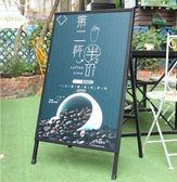 展板-奶茶店海報架 kt板展架立式落地式廣告牌展示牌戶外宣傳展板支架【全館免運】