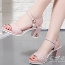 涼鞋2020新款女鞋夏季仙女韓版百搭中跟粗跟網紅爆款魚嘴鞋 小時光生活館
