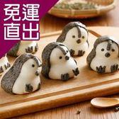 禎祥. 預購-企鵝甜包(綠豆)(10粒/包,共三包)【免運直出】