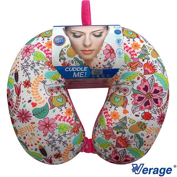 快樂旅行 英國 Verage 四合釦雙色按摩頸枕 (A海洋)