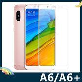 三星 Galaxy A6/A6+ 全屏弧面滿版鋼化膜 3D曲面玻璃貼 高清原色 防刮耐磨 防爆抗汙 螢幕保護貼